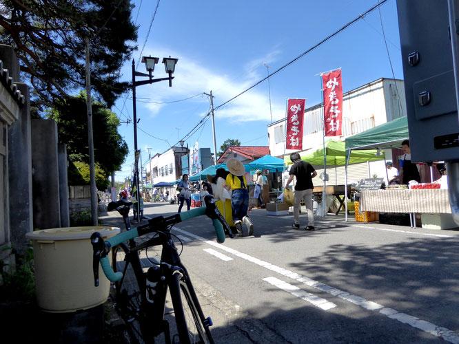 メイン会場になる那須町役場