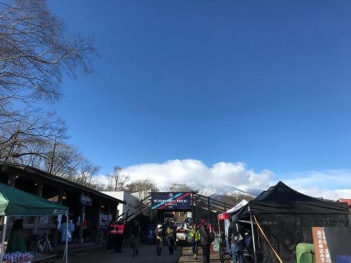 Raphaスーパークロス野辺山