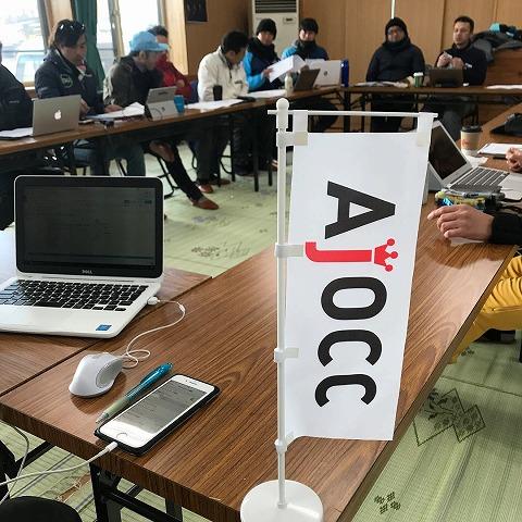日本シクロクロス競技主催者協会