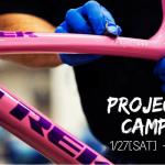 2万円キャッシュバックプロジェクトワンキャンペーン