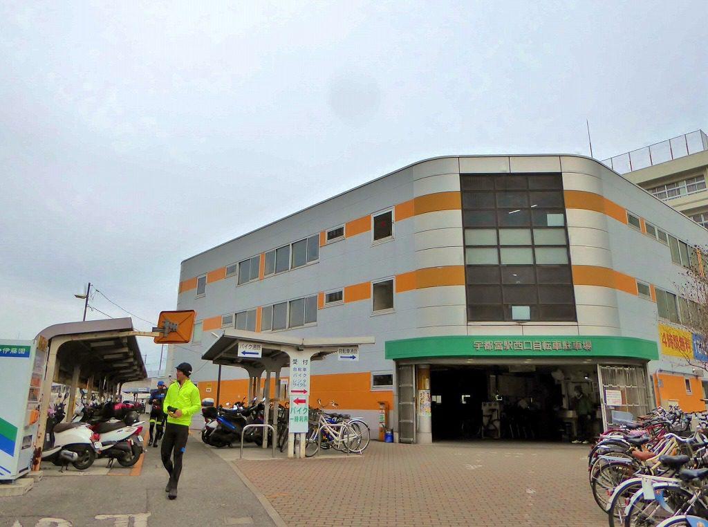 JR宇都宮駅前の駐輪所