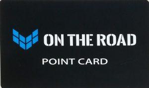 オンザロードポイントカード