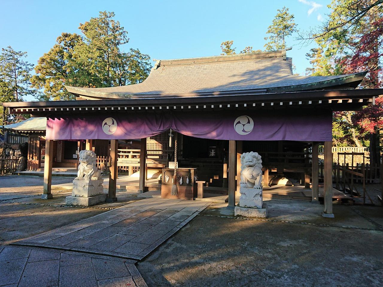 唐澤山神社 本殿