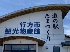 クロスバイクライド 行方編!!(電話予約必須) @ つくば店