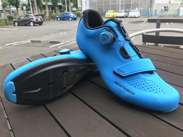 elocis Road Shoe